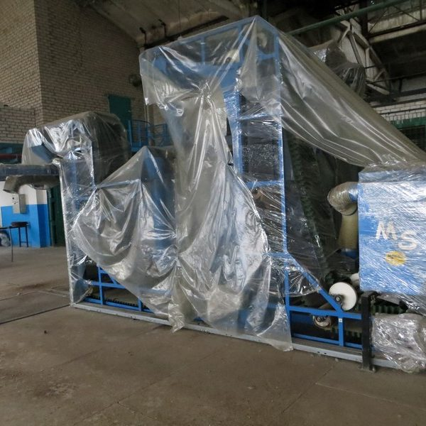 Buy and sell used plastic materials synthetic resins