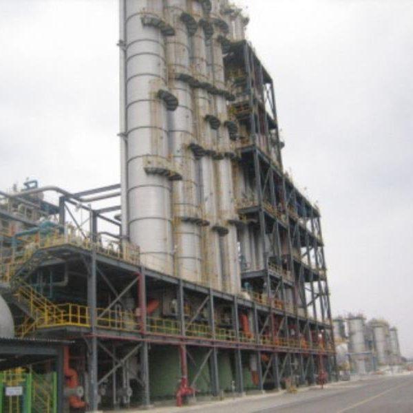 Solar Polysilicon Manufacturing Plant 7000 ton/year