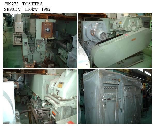 1200mm Wide Toshiba Multi-Layer Sheet Extrusion Line