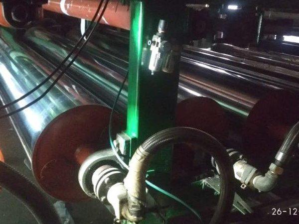4.0 Meter Wide PVC/Fabric Laminating Line