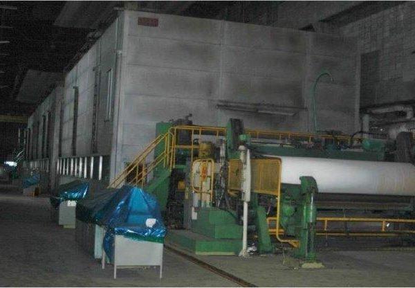 3.6M (143″) Wide Mitsubishi Paper Machine